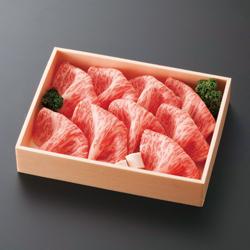 11月 応募プレゼント「1月 応募プレゼント「特選飛騨牛すきやき肉(1kg)」」