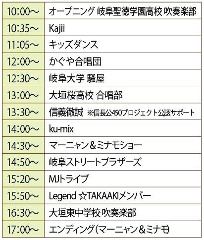 event05_170313.jpg