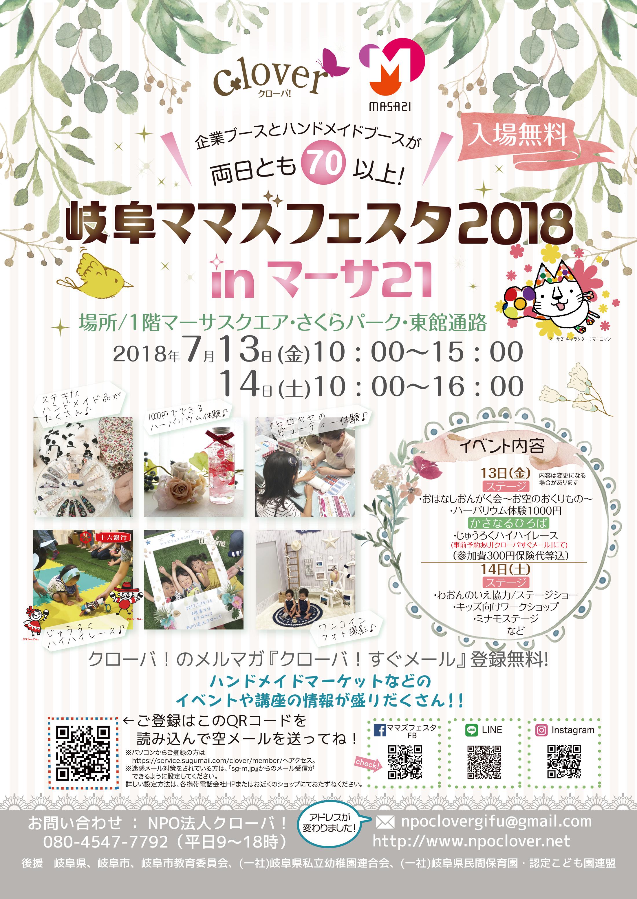 event_180709_01.jpg
