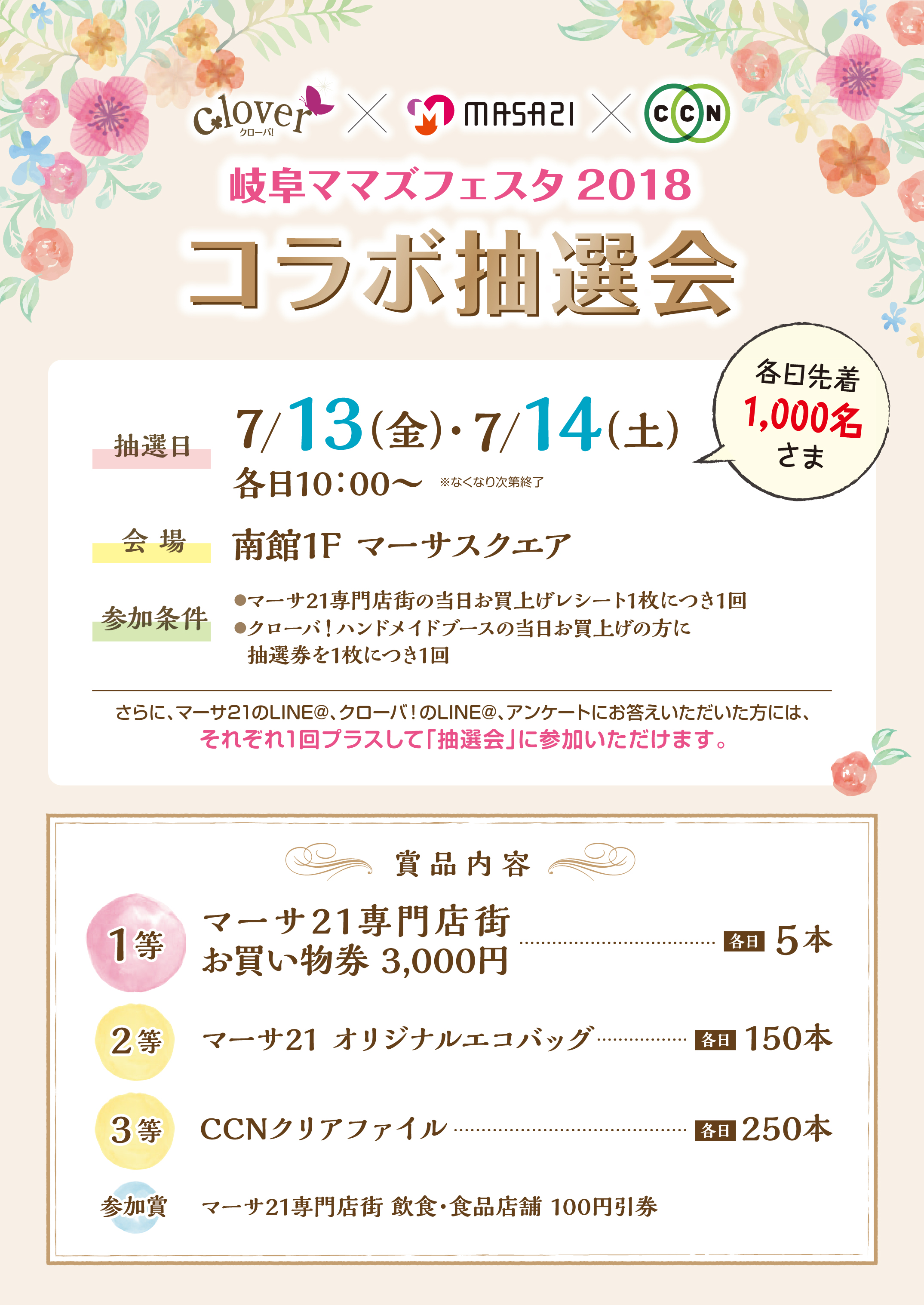 event_180712.jpg