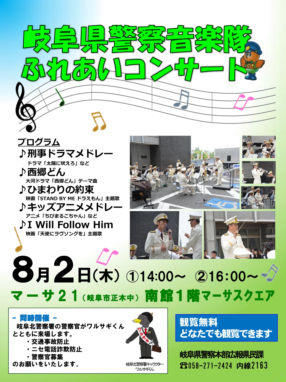 event_180712_05.jpg