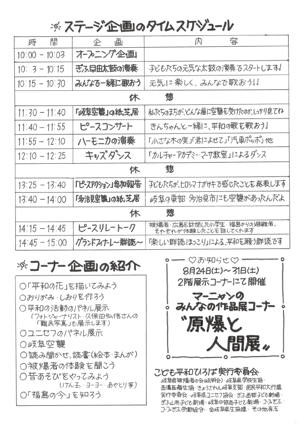 event_190709-2.jpg