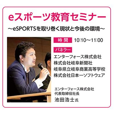 event_201104-10.jpg
