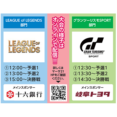 event_201104-9.jpg