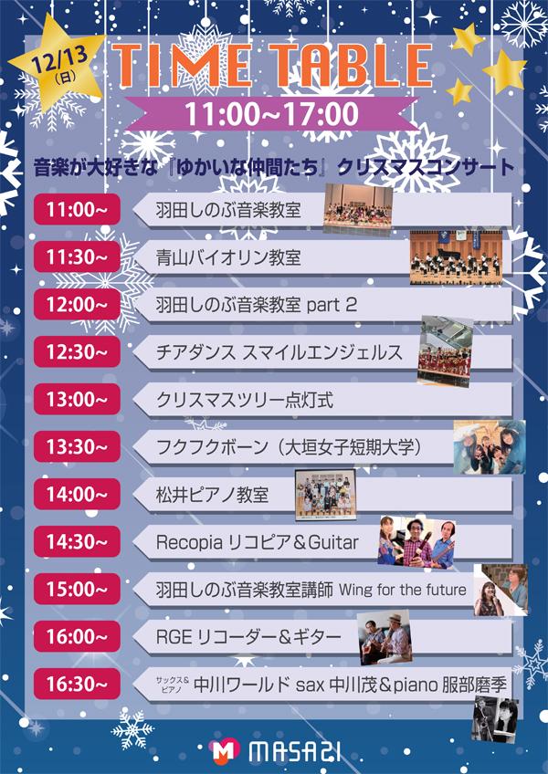 event_201207.jpg