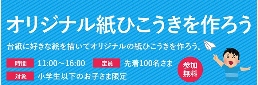 event_210720.jpg
