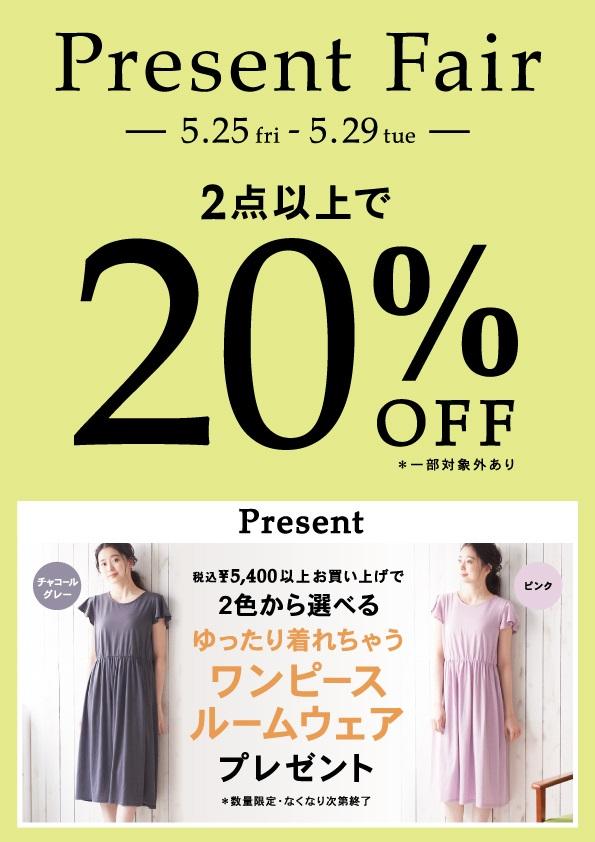 【HP】通常店舗.jpg