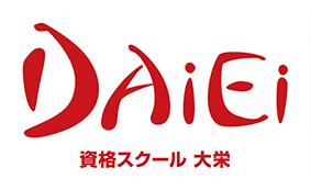 logo_daiei3.jpg